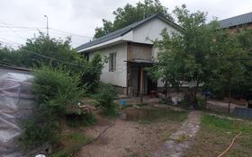 3-комнатный дом, 110 м², 8 сот., мкр Акжар 87 — Жобалау за 28 млн 〒 в Алматы, Наурызбайский р-н
