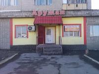 Магазин площадью 72 м²