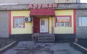 Магазин площадью 72 м², Бозтаев көшесі 128а за 17.5 млн 〒 в Семее