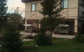 7-комнатный дом посуточно, 1000 м², Щорса 1 за 120 000 〒 в Бурабае