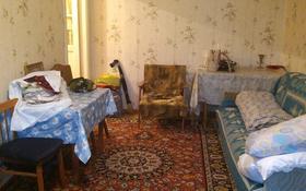 2-комнатная квартира, 50 м², 3/3 этаж помесячно, проспект Нурсултана Назарбаева 54 за 75 000 〒 в Талдыкоргане