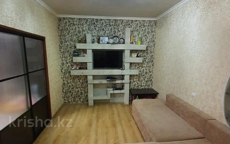 2-комнатная квартира, 45.5 м², 12/13 этаж, Егизбаева за 25.5 млн 〒 в Алматы, Бостандыкский р-н