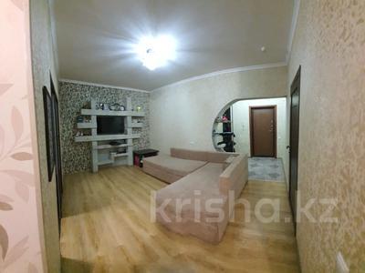 2-комнатная квартира, 45.5 м², 12/13 этаж, Егизбаева за 25.5 млн 〒 в Алматы, Бостандыкский р-н — фото 2