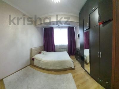 2-комнатная квартира, 45.5 м², 12/13 этаж, Егизбаева за 25.5 млн 〒 в Алматы, Бостандыкский р-н — фото 4