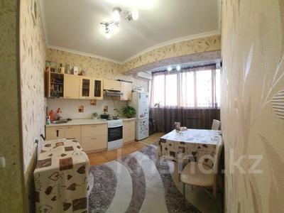 2-комнатная квартира, 45.5 м², 12/13 этаж, Егизбаева за 25.5 млн 〒 в Алматы, Бостандыкский р-н — фото 7