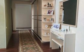 5-комнатная квартира, 207 м², 1/6 этаж, мкр Шанхай, Маресьева за 43.5 млн 〒 в Актобе, мкр Шанхай