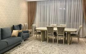 4-комнатная квартира, 155 м², 8/22 этаж, Момышулы 2а — Кошкарбаева за 59 млн 〒 в Нур-Султане (Астана), Есиль р-н