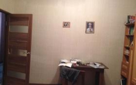 5-комнатный дом помесячно, 128 м², 4 сот., мкр Теректы 23 — Центральная за 140 000 〒 в Алматы, Алатауский р-н