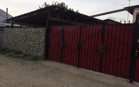5-комнатный дом, 130 м², 6 сот., Сурикова 25 — Нур за 18.5 млн 〒 в Талдыкоргане