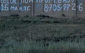 Промбаза 30 соток, Старый аэропорт - 2 за 20 млн 〒 в Жезказгане