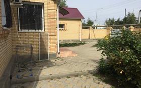 5-комнатный дом, 296 м², 6 сот., Назарбаева 69 — Алтынсарина за 70 млн 〒 в Костанае