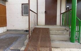 Помещение площадью 23 м², Жалаңтос бахадүр 1а — проспект Абая за 5 млн 〒 в