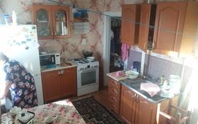 2-комнатная квартира, 66 м², 3/3 этаж, Терешкова 5 за 5 млн 〒 в Семее