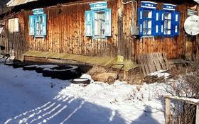 3-комнатный дом, 80 м², 26 сот., Дорожная 60 за 2.1 млн 〒 в Риддере