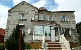 4-комнатный дом, 250 м², улица Торайгырова — Трусова за 48 млн 〒 в Семее