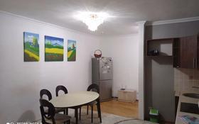 3-комнатная квартира, 70 м², 7/14 этаж посуточно, Абая 63 — Валиханова за 15 000 〒 в Нур-Султане (Астана), Сарыарка р-н