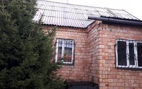 4-комнатный дом, 87 м², 15 сот., Уштобе — Тельмана за 14 млн 〒 в Караганде, Казыбек би р-н