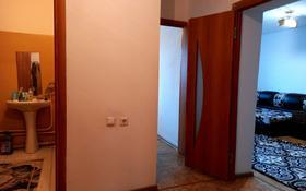 1-комнатная квартира, 41.9 м², 5/5 этаж, 6 мкр 13 за 7 млн 〒 в Риддере