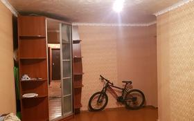 2-комнатная квартира, 44 м², 1/5 этаж, 2 мкр за 4.8 млн 〒 в Лисаковске