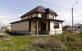 6-комнатный дом, 260 м², 10 сот., Бауыржан Момышулы 20 за 25.5 млн 〒 в Кояндах