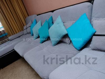 2-комнатная квартира, 65 м², 3/4 этаж посуточно, Бухар жырау 38 — Алиханова за 16 995 〒 в Караганде, Казыбек би р-н — фото 2