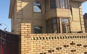6-комнатный дом, 310 м², 10 сот., Казыбек би р-н за 55 млн 〒 в Караганде, Казыбек би р-н