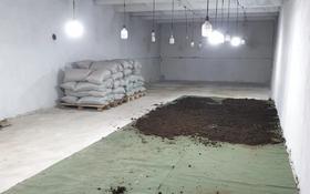 Производственная база (действующее производство) за 170 млн 〒 в Кызылтобе