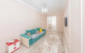 3-комнатная квартира, 80 м², 2/9 этаж, Е-809 за 39.9 млн 〒 в Нур-Султане (Астана), Есиль р-н