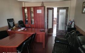 Офис площадью 70 м², проспект Сакена Сейфуллина 453 — Райымбека за 200 000 〒 в Алматы, Жетысуский р-н