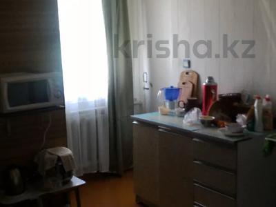 4-комнатный дом, 82.8 м², 6.5 сот., Привольная за 6.5 млн 〒 в Темиртау — фото 5