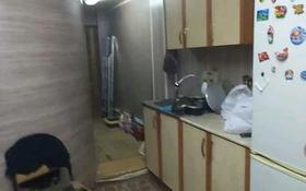 4-комнатный дом, 160 м², 6.5 сот., Урдинская улица 7 за 33 млн 〒 в Уральске