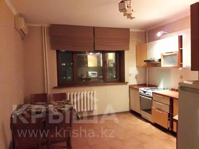 2-комнатная квартира, 75.4 м², 7/9 этаж помесячно, Янушкевича 1 за 150 000 〒 в Нур-Султане (Астана), Алматинский р-н