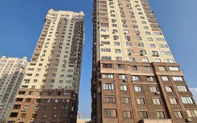 3-комнатная квартира, 118 м², 19/25 этаж, Каблукова 264 за 67 млн 〒 в Алматы