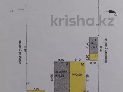 5-комнатный дом, 220 м², 12 сот., М. Горького за 29.5 млн 〒 в Кокшетау — фото 15
