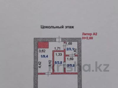 5-комнатный дом, 220 м², 12 сот., М. Горького за 29.5 млн 〒 в Кокшетау — фото 12
