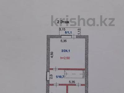 5-комнатный дом, 220 м², 12 сот., М. Горького за 29.5 млн 〒 в Кокшетау — фото 14
