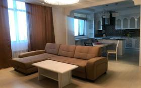 4-комнатная квартира, 165 м², 15/30 этаж помесячно, Ахмета Байтурсынова 9 за 500 000 〒 в Нур-Султане (Астана)