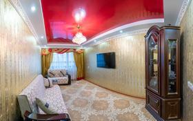 4-комнатная квартира, 100 м², 7/9 этаж посуточно, Суворова 7\1 — Камзина за 15 000 〒 в Павлодаре