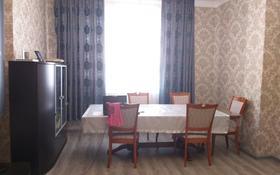 2-комнатная квартира, 90 м² помесячно, Туран 37/17 за 250 000 〒 в Нур-Султане (Астана)