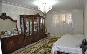 3-комнатная квартира, 111 м², 6/6 этаж, 34-й мкр 1 за 24.5 млн 〒 в Актау, 34-й мкр