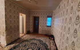 4-комнатный дом, 115 м², 50.5 сот., Мақаш Елубаев 68 — Исатай Махамбет за 8 млн 〒 в