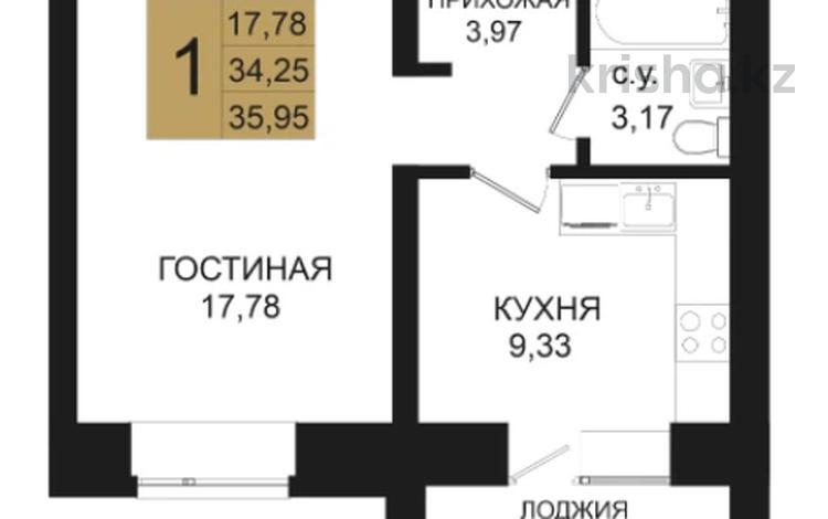 1-комнатная квартира, 35.95 м², 5/9 этаж, 22-4 за ~ 11.3 млн 〒 в Нур-Султане (Астана), Есиль р-н