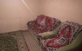 3-комнатный дом, 40.6 м², мкр Тастак-3, Туркебаева — Абая Туркебаева за 8.5 млн 〒 в Алматы, Алмалинский р-н