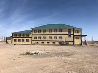 Завод 0.766 га