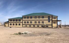 Завод 0.766 га, Алгабас, ширина за 6 млн 〒 в Атырау