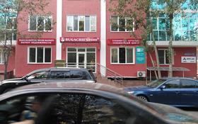 Офис площадью 90 м², Гагарина 133/8 — Сатпаева за 81.9 млн 〒 в Алматы, Бостандыкский р-н