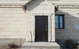 6-комнатный дом, 286 м², 25 сот., Кабанбай 69Б за 75 млн 〒 в Уштобе