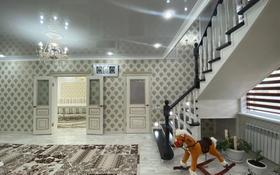 5-комнатный дом, 272 м², 6 сот., Подстепное за 52 млн 〒 в Уральске