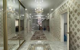 5-комнатный дом, 272 м², 6 сот., Подстепное за 48 млн 〒 в Уральске