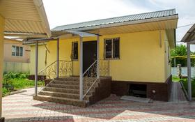 4-комнатный дом, 106.7 м², 10 сот., Алтынсарина — Циолковского за 25 млн 〒 в Талгаре